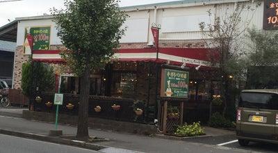 Photo of Bakery ブーランジェベーグ 上尾本店 at 浅間台1-21-4, 上尾市 362-0073, Japan