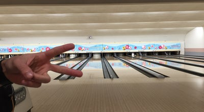 Photo of Bowling Alley YSPボウル at 博労町3-176, 米子市 683-0052, Japan