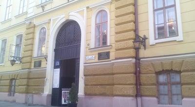 Photo of History Museum Обласний краєзнавчий музей at Вул. О. Кобилянської, 28, Чернівці 58000, Ukraine