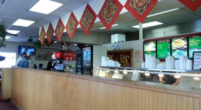 Photo of Chinese Restaurant Dragon Express at 314 W Broomfield St, Mount Pleasant, MI 48858, United States