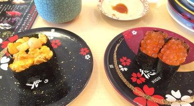 Photo of Sushi Restaurant にぎりの徳兵衛 天王店 at 江西町3-51, 津島市, Japan