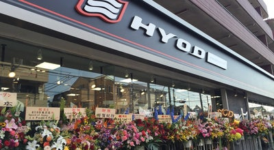 Photo of Motorcycle Shop HYOD Tokyo at 宮前5丁目12-13, 杉並区 168-0081, Japan