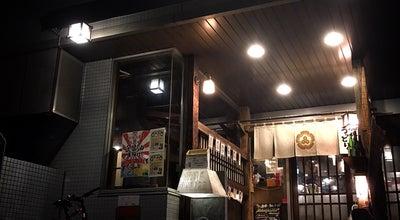 Photo of Sake Bar 炭火のうっとり at 八千代市, Japan