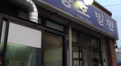 Photo of Ramen / Noodle House 진양호밀면 at 진양호로125번길 22-6, 진주시, South Korea