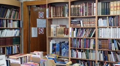 Photo of Bookstore Букинист at Советская Ул., 3, Гомель 246050, Belarus