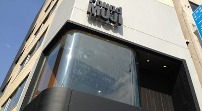 Photo of Arts and Crafts Store Found MUJI 青山 at 神宮前5-50-6, 渋谷区 150-0001, Japan