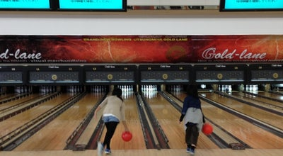 Photo of Bowling Alley 宇都宮ゴールドレーン at 簗瀬町175, 宇都宮市 321-0933, Japan