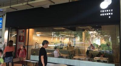 Photo of Cafe Twenty Grammes at 529 Ang Mo Kio Avenue 10 #01-2353, Singapore 560529, Singapore
