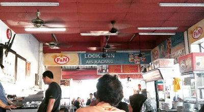 Photo of Ice Cream Shop Lock Ann (Matang) at Synergy Commercial Centre, Matang Jaya, Kuching 93050, Malaysia