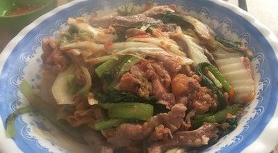 Photo of Ramen / Noodle House Mỳ Chinh at 20 Ngõ Hàng Bột, Hà Nội, Vietnam