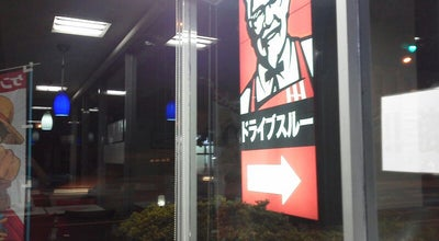 Photo of Fried Chicken Joint ケンタッキーフライドチキン 清水バイパス店 at 中央区坪井6-586, Kumamoto 860-0863, Japan