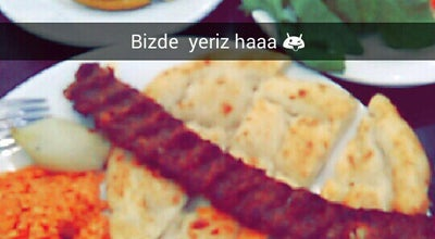Photo of BBQ Joint 07 Güneyliler Et Lokantası at Turkey