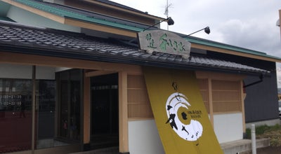 Photo of Sushi Restaurant 伊達 和さび 本店 at 松ヶ枝町30-1, 伊達市 052-0012, Japan