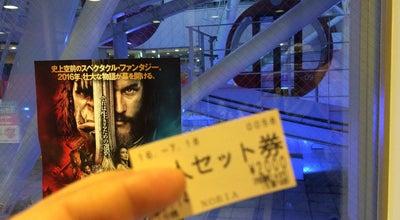 Photo of Theme Park ノリア (nORIA) at 南3条西5丁目1-1, 札幌市 060-0063, Japan