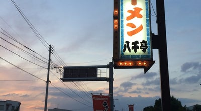 Photo of Ramen / Noodle House 博多ダーメン 八千亭 at 頓野3108-2, 直方市, Japan