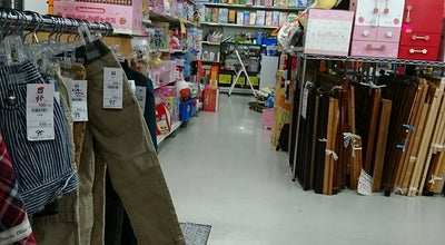 Photo of Thrift / Vintage Store なんでもリサイクルビッグバン 札幌手稲店 at Japan