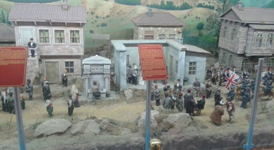 Photo of History Museum Kahramanmaraş Minyatür Kurtuluş Müzesi 1920 at Turkey