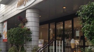 Photo of Bakery ミルフィーユ 本店 at 五月が丘北25-38, Suita 565-0834, Japan