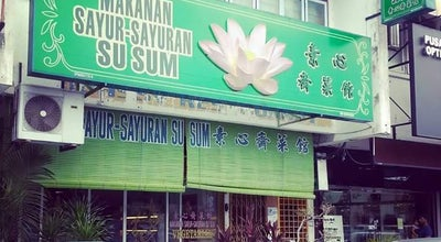 Photo of Vegetarian / Vegan Restaurant Vegetarian Restaurant Su Sum at Ipoh 31400, Malaysia