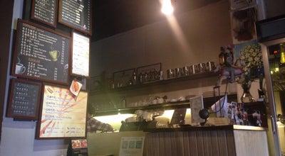 Photo of Cafe IFE COFFEE at 418号 Xixi Rd, Hangzhou, Zh, China