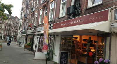 Photo of Bakery Westerbos at Hugo De Grootplein 4, Amsterdam 1052 KW, Netherlands