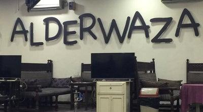 Photo of Cafe Drwaza Cafe at Hawally, Kuwait