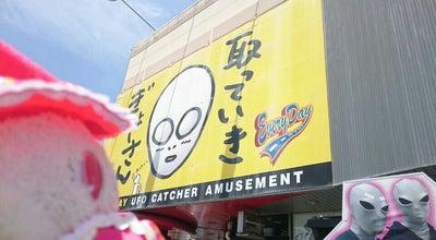 Photo of Arcade エブリデイ 行田店 at 下忍644-1, 行田市, Japan