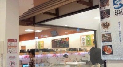 Photo of Sushi Restaurant かいおう 三重鈴鹿店 at 東旭が丘2-1-34, 鈴鹿市, Japan