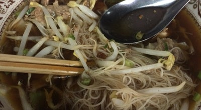 Photo of Ramen / Noodle House ก๋วยเตี๋ยวเลียงป้าติ๊ด at 42-44, ถ.ราชกิจ9, ต.ท่าใหม่, ท่าใหม่ 22120, Thailand