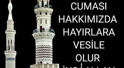 Photo of Mosque Oto Center Camii at Otocenter, Turkey