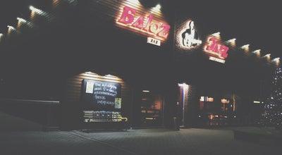Photo of Jazz Club Blues & Jazz Bar Restaurant at Вул. 16-го Липня, 7, Ровно, Ровненская обл 33000, Ukraine