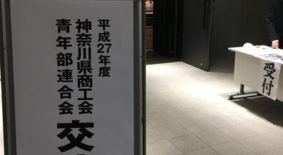 Photo of Concert Hall 逗子文化プラザホール at 逗子4-2-10, 逗子市, Japan