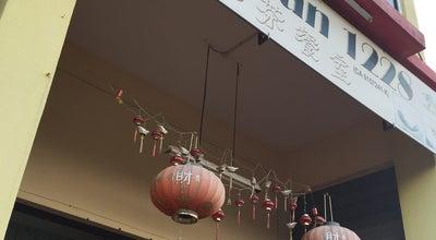 Photo of Asian Restaurant Restoran 1228 at Malaysia