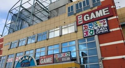Photo of Arcade G-pala 姫路 at 飾磨区加茂203-1, 姫路市 672-8074, Japan