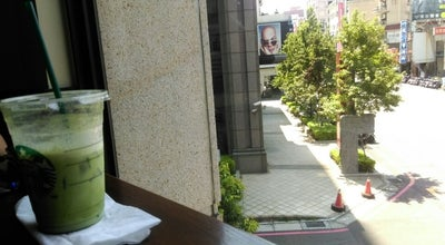 Photo of Coffee Shop Starbucks at 北大路109號, 新竹市 300, Taiwan