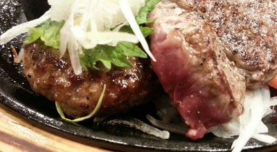 Photo of Steakhouse ステーキのあさくま 沼津店 at 東椎路字東荒481-1, Numazu 410-0302, Japan