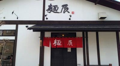 Photo of Food 麺辰 at 中桜田2-5-5, 山形市 990-2422, Japan