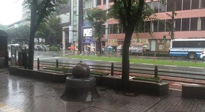 Photo of Monument / Landmark 玉 at 手取本町5-1, 熊本市, Japan