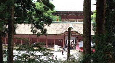 Photo of Buddhist Temple 延暦寺 文殊楼 at 坂本本町4220, 大津市, 滋賀県 520-0116, Japan