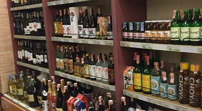 Photo of Wine Bar Liquor Shop at Thailand