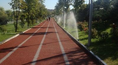 Photo of Trail Ali Dinçer Parkı Koşu Parkuru at Baskent Bulvari, Atlantis Avm Karşısı, Ankara 06370, Turkey