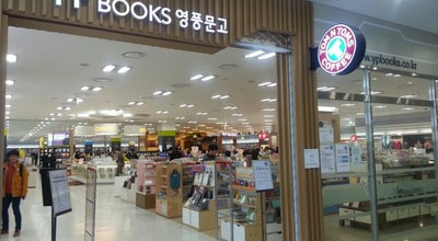Photo of Bookstore 영풍문고 (YP BOOKS) at 동구 동서대로 1689, 대전광역시 34551, South Korea