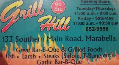 Photo of BBQ Joint Grill On The Hill at 133 Southern Main Road, Marabella, Marabella, Trinidad and Tobago