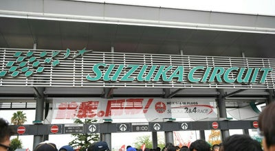 Photo of Racetrack 鈴鹿サーキット GPスクエア at 稲生町7992, Suzuka 510-0295, Japan