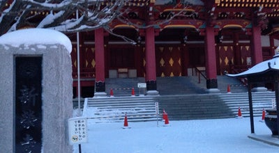 Photo of Temple 成田山札幌別院新栄寺 at 南7条西3丁目2, 札幌市中央区, Japan