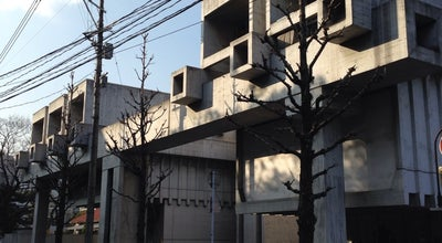 Photo of Art Gallery アートプラザ at 荷揚町3-31, 大分市 870-0046, Japan