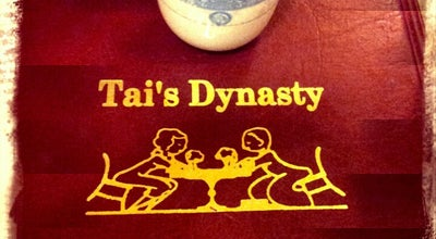Photo of Chinese Restaurant Tai's Dynasty at 1388 Virginia Ave, North Bend, OR 97459, United States