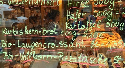 Photo of Bakery Brotboutique Faller at Freiburg, Germany