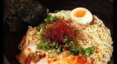 Photo of Food Taro's Ramen And Cafe at 288 Edward St, Brisbane, QL 4000, Australia