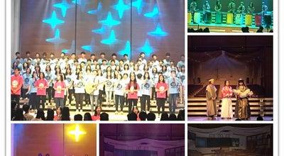 Photo of Church 새로남교회 at 서구 대덕대로 378, 대전광역시 302-834, South Korea